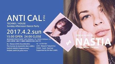 デルタマーケット 高松 イベント DJ  LIVE Nastia