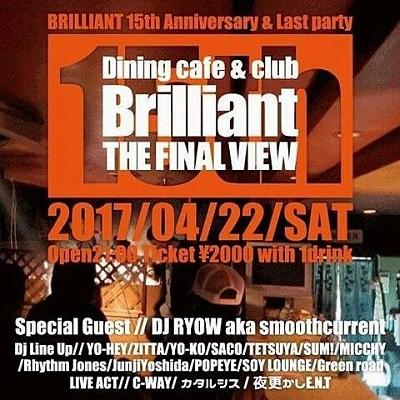 デルタマーケット 高松 イベント DJ Brilliant
