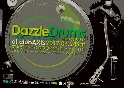 デルタマーケット 高松 イベント DJ AXIS Dazzle Drums