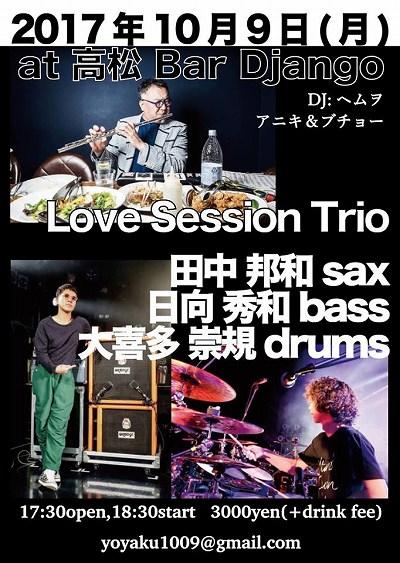 デルタマーケット 高松 LIVE イベント Love Session Trio