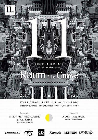 デルタマーケット 高松 イベント DJ RTG Hiroshi Watanabe