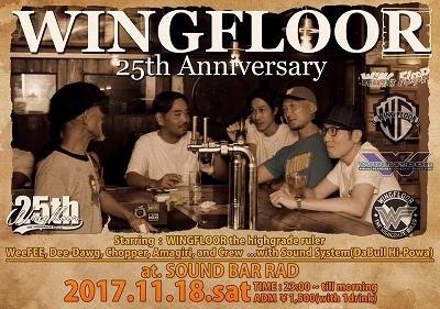 デルタマーケット 高松 REGGAE DJ WINGFLOOR