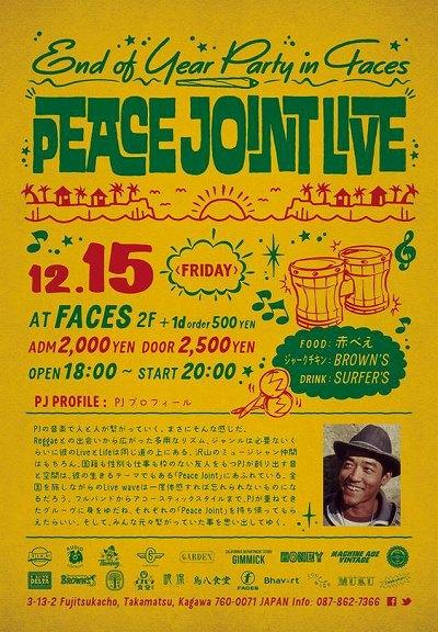 デルタマーケット 高松 FACES REGGAE PJ LIVE