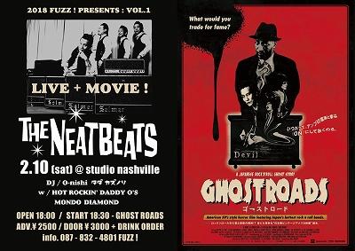 デルタマーケット 高松 映画 LIVE イベント ゴーストロード The Neatbeats