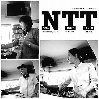 デルタマーケット イベント 高松 NTT D