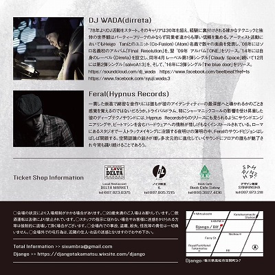 デルタマーケット 高松 イベント DJ  VJ UMBRA DJWADA