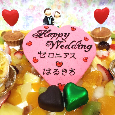 デルタマーケット 高松 ウエディング 貸切 予約 PARTY 2次会 結婚