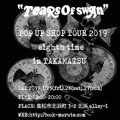 TEARS OF SWAN POP SHOP TOUR 2019 in TAKAMATSU AFTER PARTY