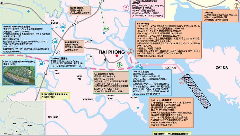 ディンプ港湾投資開発株式会社 地図.JPG