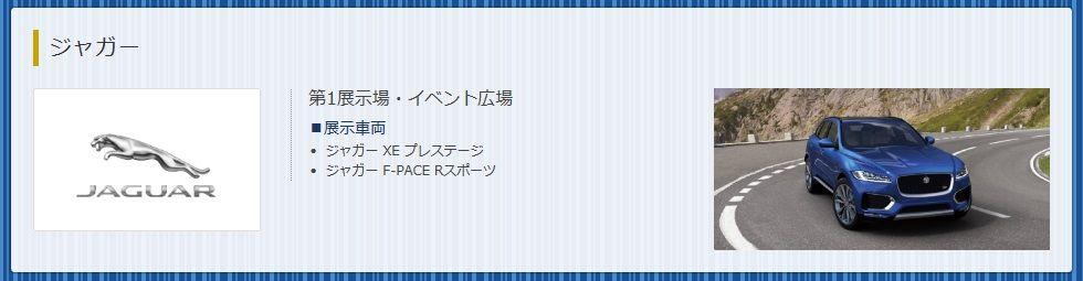 saitama F.jpg
