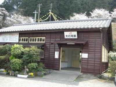 大行司駅リニューアル