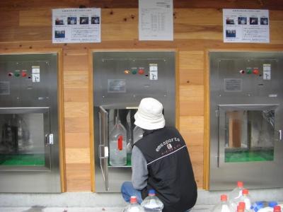 岩屋湧水に自動給水機設置
