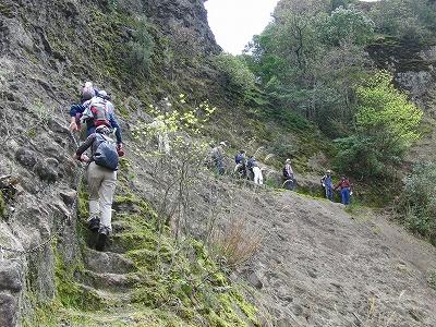 断崖の岩場