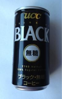 UCCブラック