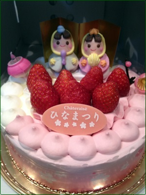 シャトレーゼ ひなケーキ