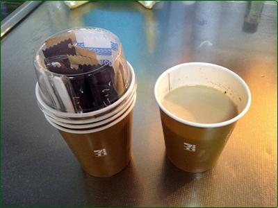いつものコーヒー