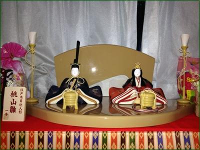 桃山雛飾り