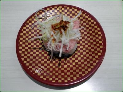 うお米 食べラー