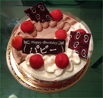 僕のお誕生日ケーキ2016