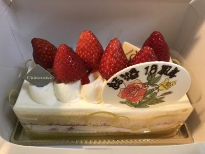 シャトレーゼのケーキ20171110