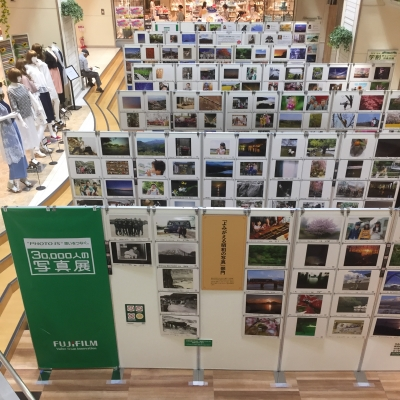 盛岡 カジュアルフォトスタジオ フォトプラス 30,000人の写真展 盛岡駅ビル フェザン