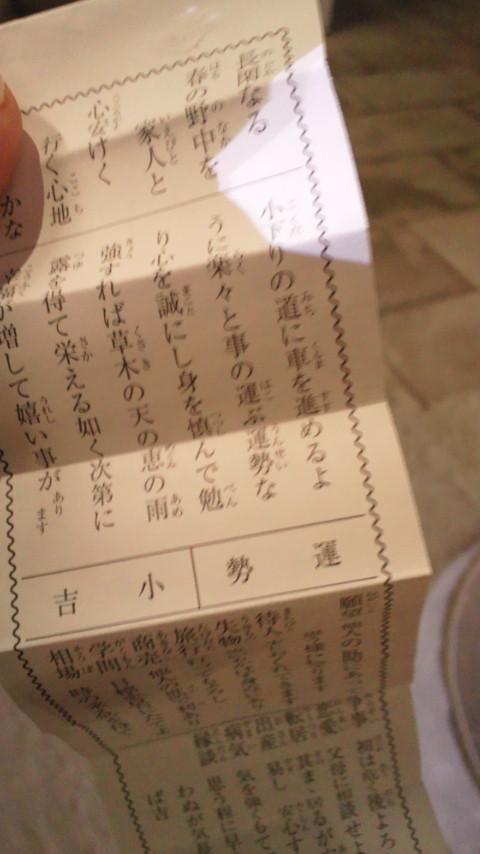 2011010818100001.jpg