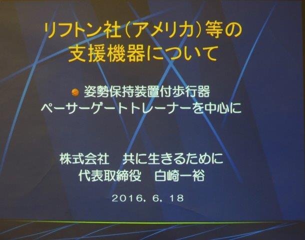 DSCN7117.jpg