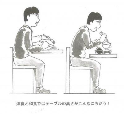イラスト(小).jpg