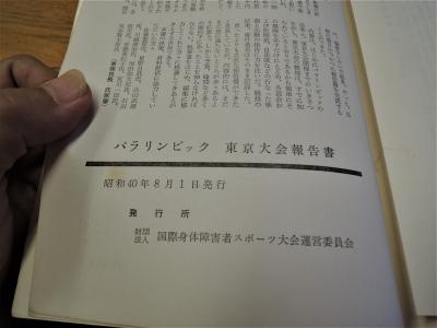 DSCN7781.JPG