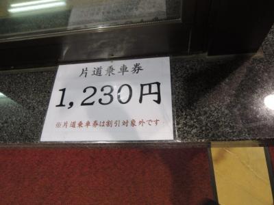DSCN7848.jpg