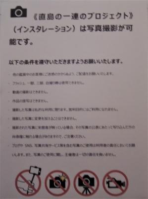 DSCN9256.JPG