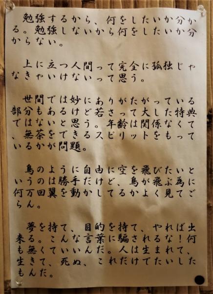 4 - コピー.JPG