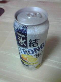 キリン氷結レモン