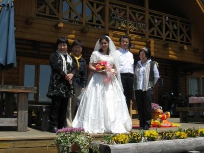 ネパールの花嫁