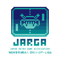 JARGA 日本レトロゲーム協会