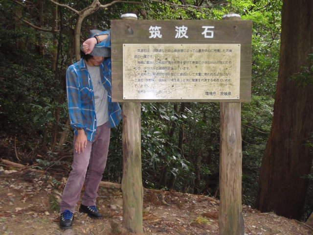 free spool 筑波山