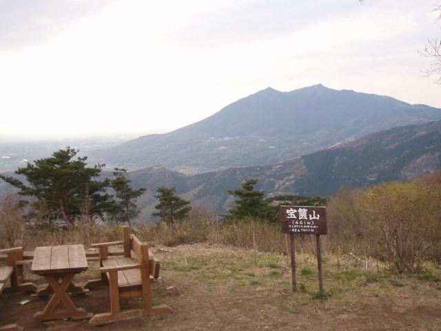 free spool 茨城県 宝篋山