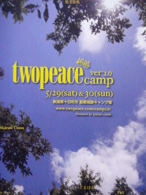 twopeace camp