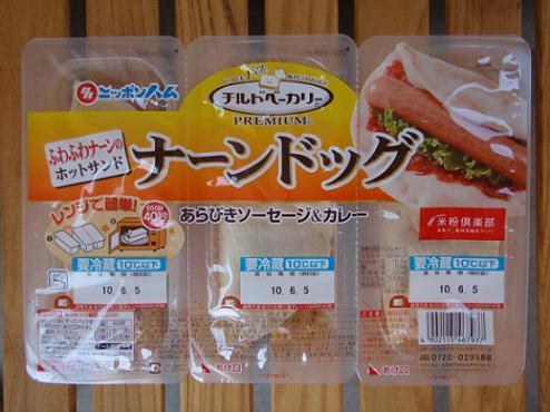 BAW・LOO バウルー サンドイッチ トースタ