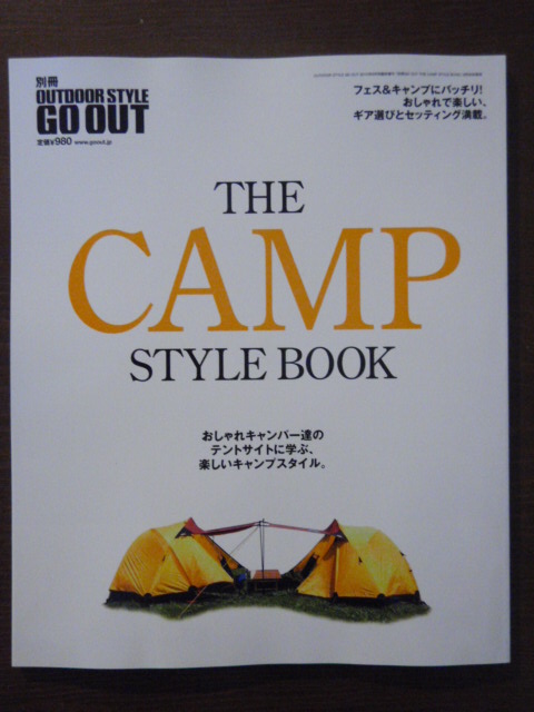 GO OUT go out THE CAMP STYLE BOOK
