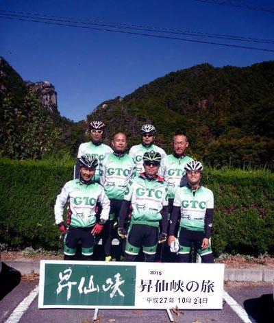 昇仙峡集合.jpg