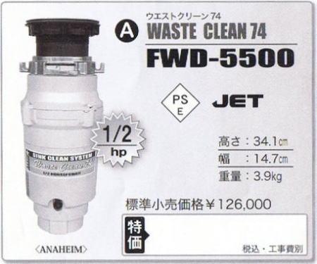 fwd5500
