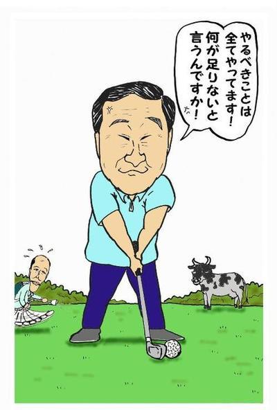 bakamatsu