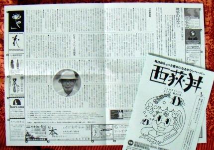 s-2010July 25西荻丼 009 (1).jpg