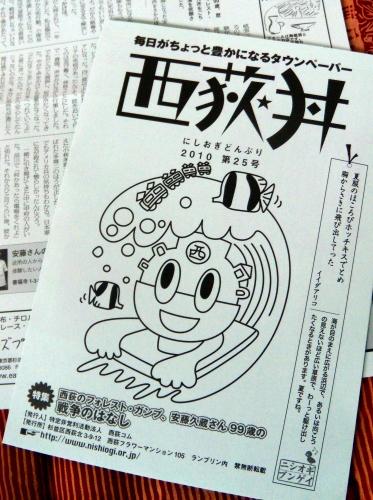 s-2010July 25西荻丼 009 (4).jpg