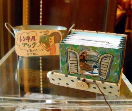 s-2010Aug1 ちいさいおうち作品-2 021.jpg