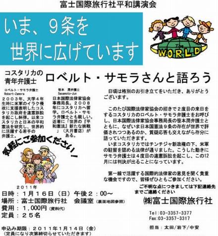 s-コピー 〜 0116ロベルトA4修正.jpg