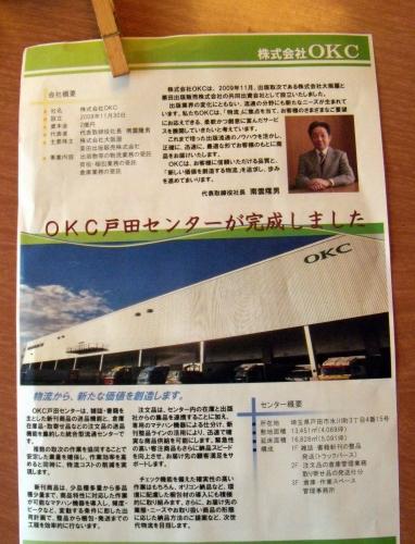 s-2011 Jan18 110.jpg
