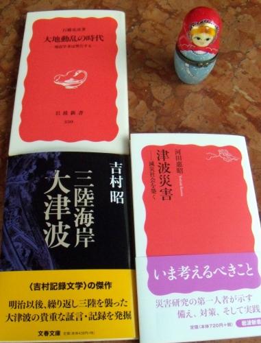 s-2011May11 006.jpg