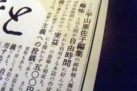 s-2011 May28 011.jpg
